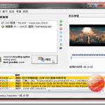 轉檔燒錄一次完成-VSO ConvertXToDVD 6.0.0.45 中文免安裝