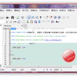 文字及程式碼編輯器-SynWrite Editor 6.21.2250 中文免安裝